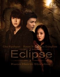 Request To Kwon Heirin - Eclipse