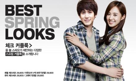 Kyuri for Spao by Lee Midah
