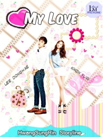Request to Hwangsungrin - My love